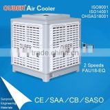 water evaporative air cooler industrial portable/portable air conditioner/greenhouse ventilation system