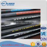 rubber tube supplier Crazy Selling hydraulic rubber hose/pipe/tube type