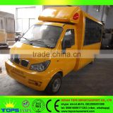 Mobile Food Warmer Cart Dental Crepe Sale Kebab Van Tricycle
