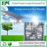 950mm solar energy powered large industrial louvered exhaust fans for animal house