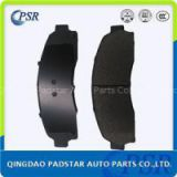 Disc Car Brake Pad D833 For Ford Mazda Chevrolet
