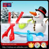 Meijin Hot Series winter toy plastic snowball maker and winter best garden backyard outdoor toy