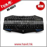 Branded USB multimedia gaming keyboard
