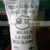 baking soda powder/ food additives sodium bicarbonate food grade for bread MALAN brand                                                                         Quality Choice