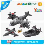 YIRUN building blocks 231pcs children's day gift new product interesting products 2016