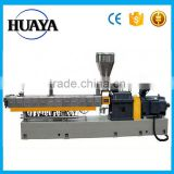 High Quality Twin-screw Plastic Extruder for Plastic Compounding