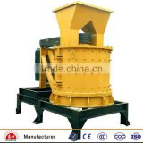 Mining machinery energy mineral equipment stone breaker for sale