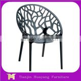 Transparent outdoor garden furniture crystal clear vegetal chair/ pro garden PC plastic chair