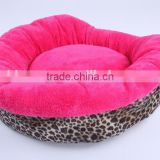 Heart Shape Bed for pets