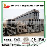 Q235steel double c lipped purlin channel china supplier