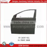 Aftermarket SUYANG JAC S5 front door used auto parts chinese