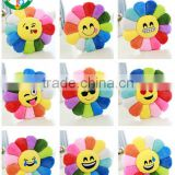 Interesting QQ expression pillow creative cartoon sun flower plush toy car cushion