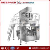 2015 chips snack packing machine