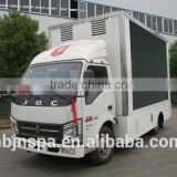 factory sale right hand drive mobile display trucks