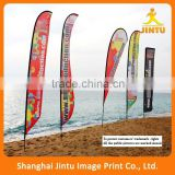 2016 wholesale Outdoor advertising promotion feather beach flags flying banner/beach flag