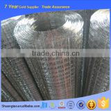 Stainless steel 304 welded rabbit cage wire mesh, stainless steel wire mesh                                                                         Quality Choice