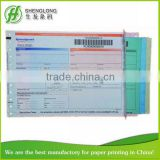 (PHOTO)FREE SAMPLE,237x152mm,4-ply,with gum,color paper,barcode courier consignment note