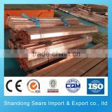 C11000 price Copper bar Copper rod price Copper earthing bar