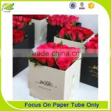 2016 New Product Gift Paper tubes for Flowers Packaging