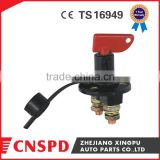 12v 24v battery disconnect switch with 4 holes, universal type master switch