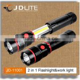 200 lumens COB led work light with Extendable body and magnetic INNOVATIVE 2 in 1 Flashlight&Worklight