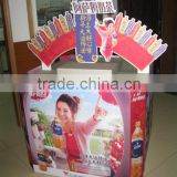 cardboard supermarket display, corrugated cardboard supermarket display,supermarket display