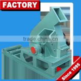 Farm Machinery CE Approved Disc Type Used Wood Chipper/Wood Shredder/8 inch Wood Chipper