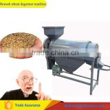 Neweek the price for cereal mildew cleaning wheat degermer machine