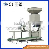 High Quality Vacuum high efficiency vacuum packaging machine