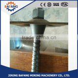 Hollow grout rock anchor bolt twisted drill
