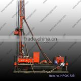 Hydraulic power head jet grouting drilling rig with high tower XP-30A