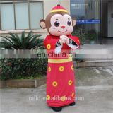 China factory professional design cai shen mascot monkey costume