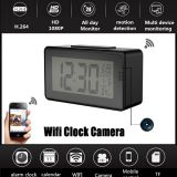 1080P hidden desk wifi clock camera