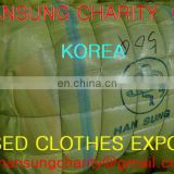 HANSUNG CHARITY CO.,LTD.