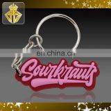 Custom 3D PVC Text Keychain