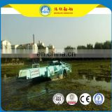 China Brand Highling Automatic River Clean Machinery(power 90 kw)
