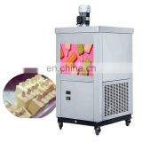 Best price factory popsicle making machine/ ice cream stick machine/ popsicle stick maker
