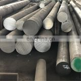 17-4ph stainless steel round bar 35mm