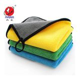 Coral Fleece Microfiber Car Wash Towel