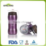 18/8 Stainless Steel Car Travel Mug With Tea Filter 300ml High Qulity double wall structure with double lids
