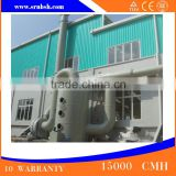 Manufacturer Of Air Purifiers FRP/GRP Acid Mist Purification Scrubbing Tower For Chemical Factories