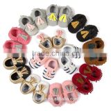 Stripe high quality fringe baby moccasins leather fabric wholesale                                                                         Quality Choice