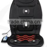 Wholesale china products 5 motor massage cushion with seat warm