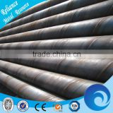 BEST PRICE 24 INCH CARBON STEEL PIPE