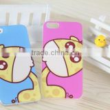 "Color Design Dull Polish Transparent Funky Mobile Phone Case 2013 Newest for Iphone 4/4S/5/5S ""11"""