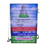 2016 Outdoor Advertising Poster Light box