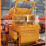 wante pan mixer / concrete pan mixing plant / cement pan mixing machine JS500 JS350 for sale price