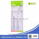 Babymatee HITproduct plastic fork knife spoon fork cup plate factory price for export made in China