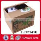 2015 hot selling fun steal money panda box toy coin bank