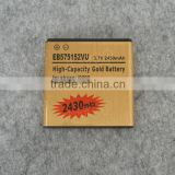 Top Quality Spice Mobile Battery For Samsung Galaxy SL GT-I9003 I9000 I9003 Battery